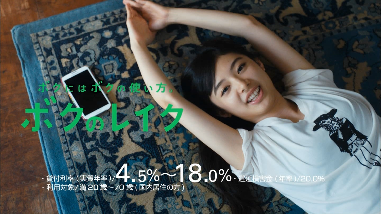 【AKB48】武藤十夢応援スレ☆68【Show fight!】©2ch.netYouTube動画>62本 ->画像>394枚