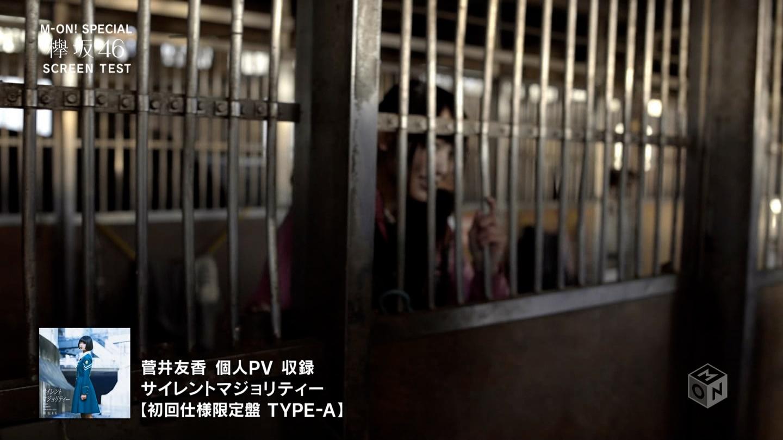 【欅坂46】菅井友香応援スレ★3 【ゆっかー】 [無断転載禁止]©2ch.netYouTube動画>4本 ->画像>497枚
