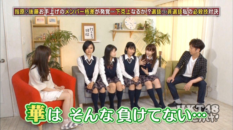 【HKT48/AKB48】兒玉遥 応援スレ☆107【はるっぴ】YouTube動画>18本 ->画像>950枚