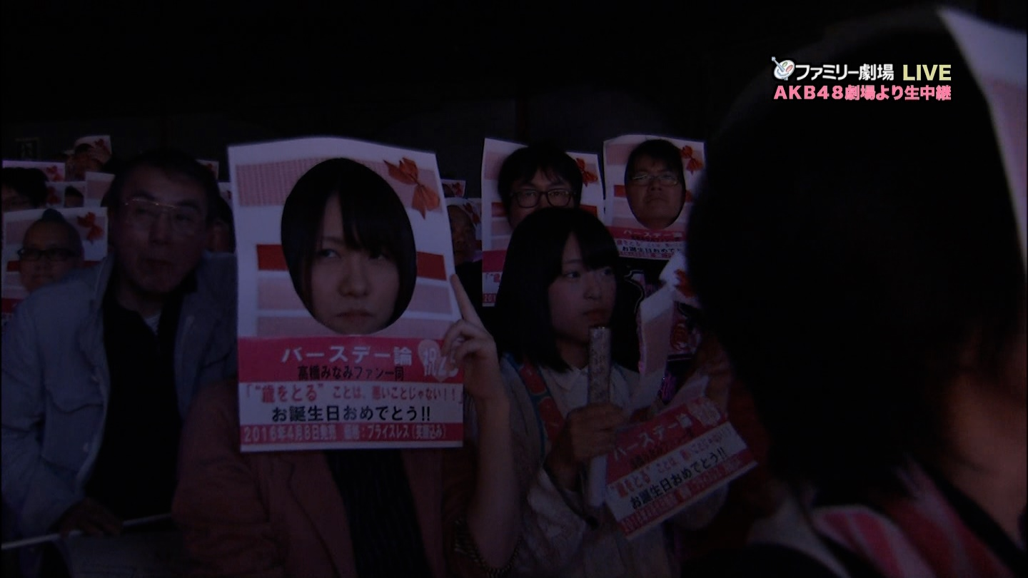 AKB48専用 中居正広のキンスマスペシャル★1 [無断転載禁止]©2ch.net YouTube動画>1本 ->画像>127枚