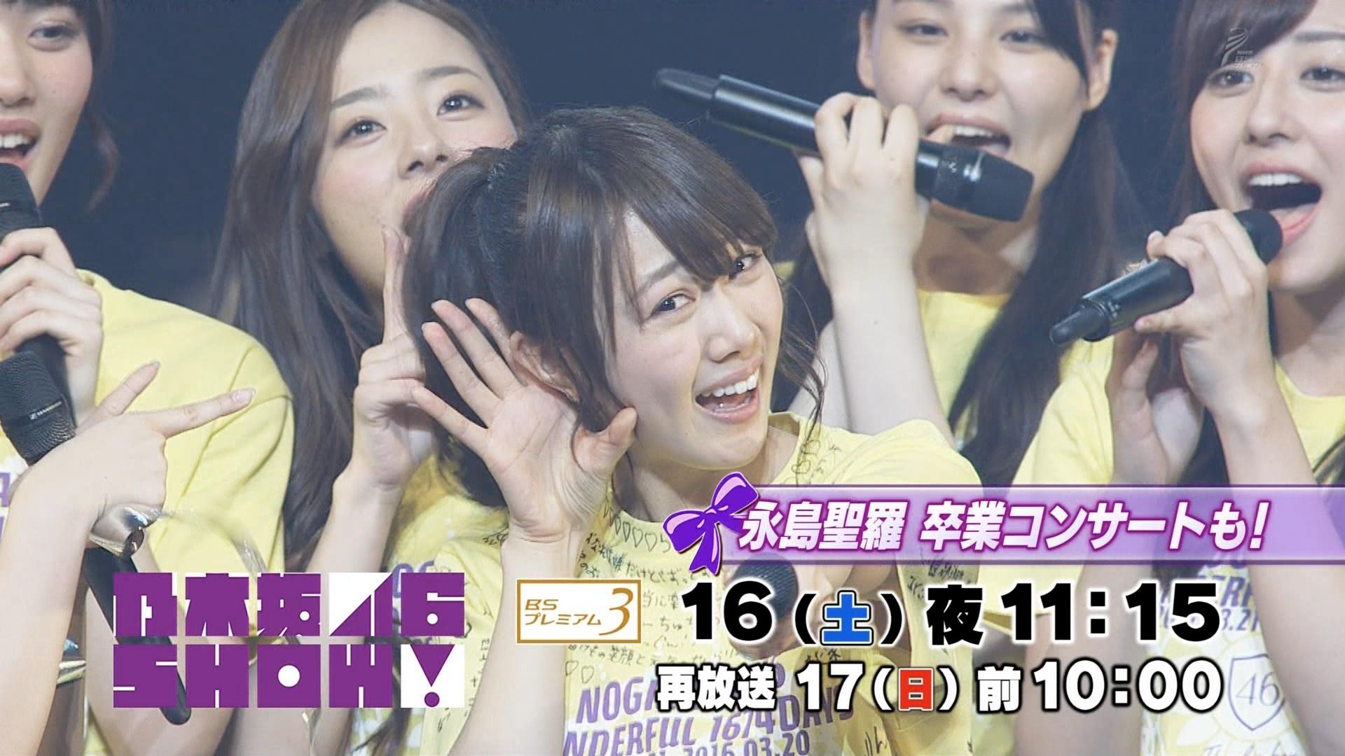 【欅坂46】平手友梨奈応援スレ★4©2ch.netYouTube動画>18本 ->画像>669枚