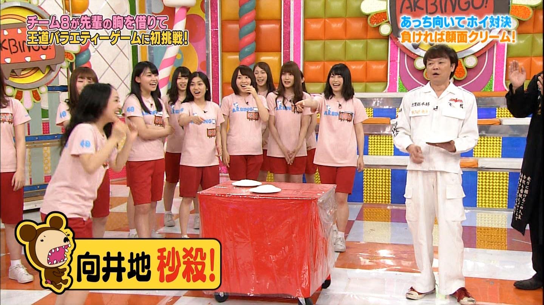 【AKB48】横山由依応援スレ598【ゆいはん】©2ch.netYouTube動画>3本 ->画像>180枚