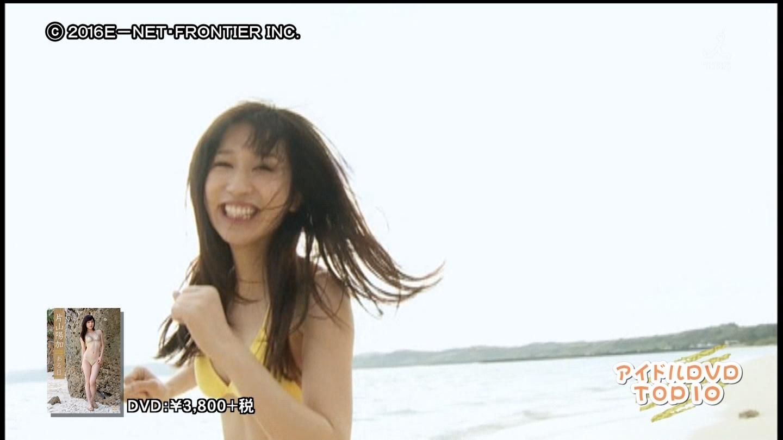 【AKB48卒業生】片山陽加応援スレ216【はーちゃん】©2ch.netYouTube動画>20本 ->画像>304枚