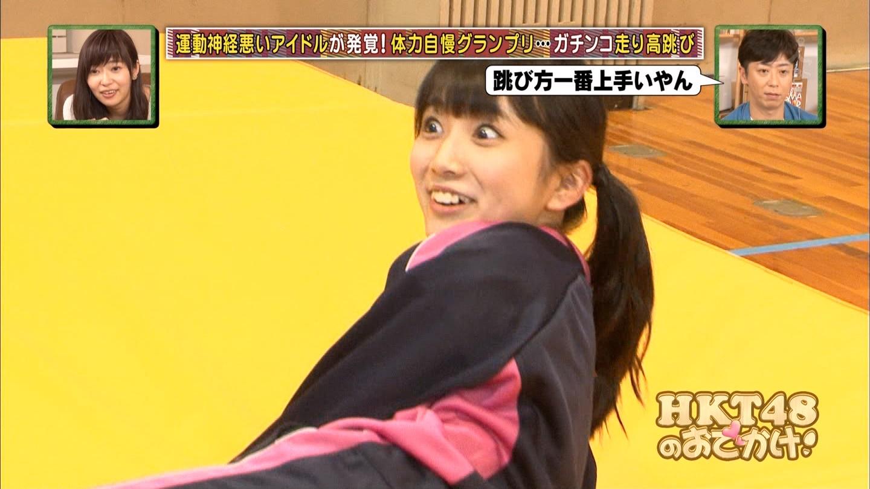 HKT48のおでかけ!★1 ->画像>386枚