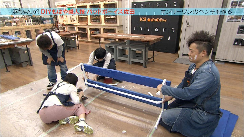 浜ちゃんが!に出演の松井玲奈のお尻がでかすぎると視聴者から批判殺到 [無断転載禁止]©2ch.net->画像>10枚
