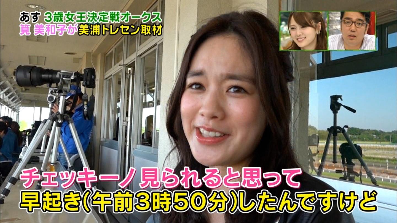 筧美和子 Part5YouTube動画>12本 ->画像>222枚