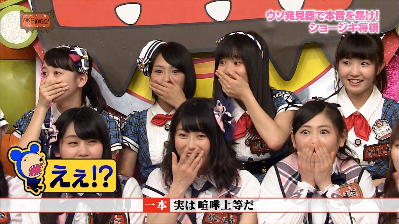 【AKB48】横山由依応援スレ599【ゆいはん】©2ch.netYouTube動画>17本 ->画像>181枚