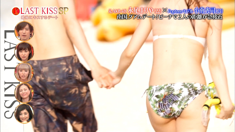 永尾まりや 指原莉乃専用 ラストキス〜最後にキスするデート [無断転載禁止]©2ch.net ->画像>263枚