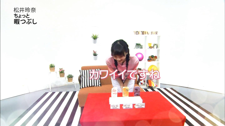 【SKE48卒業生】松井玲奈 応援スレ☆872【(れ・ω・な)】©2ch.netYouTube動画>8本 ->画像>399枚