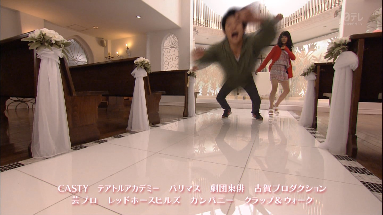 土屋太鳳/門脇麦/大友花恋ほか専用 お迎えデス。(9)2時間SP(終) ->画像>550枚