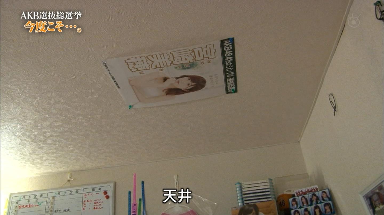 アイドリング!!! 10920号©2ch.netYouTube動画>3本 ->画像>500枚