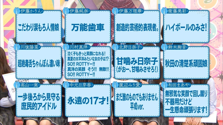 【乃木坂46】渡辺みり愛応援スレ★51【みりあ】©2ch.netYouTube動画>10本 ->画像>350枚