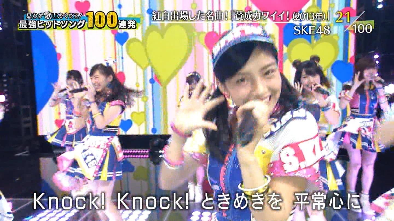 【SKE48】大矢真那応援スレ☆341【重ねた足跡】©2ch.netYouTube動画>94本 ->画像>161枚