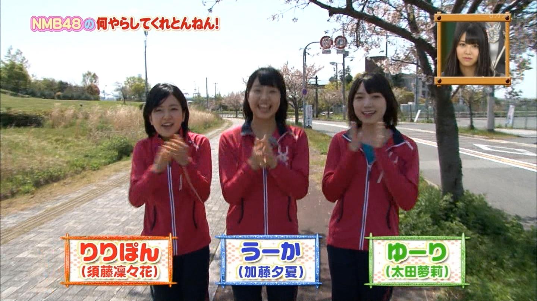 【NMB/AKB】白間美瑠 応援スレPart667【みるるん】[サロン版]©2ch.net YouTube動画>20本 ->画像>2790枚