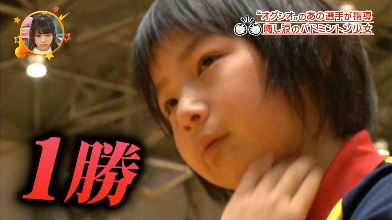 【小中学生】♪美少女らいすっき♪ 363 【天てれ・子役・素人など】©2ch.netYouTube動画>1本 ->画像>282枚