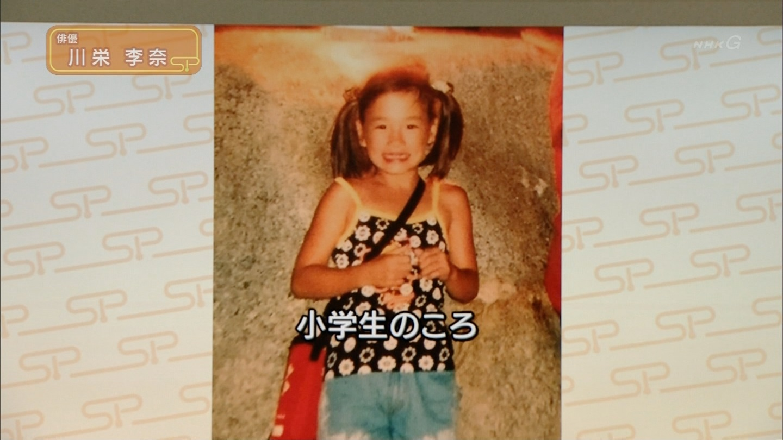 【AKB48卒業生】川栄李奈 応援スレ☆206【りっちゃん】YouTube動画>27本 ->画像>26枚