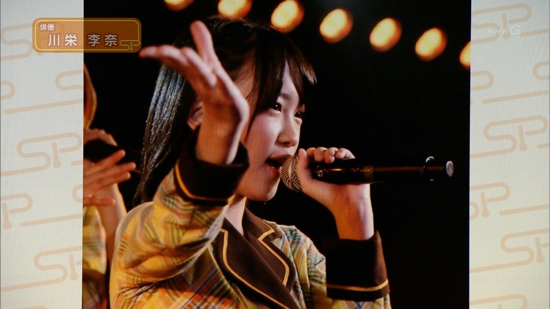 【AKB48卒業生】川栄李奈 応援スレ☆164【りっちゃん】©2ch.netYouTube動画>9本 ->画像>983枚