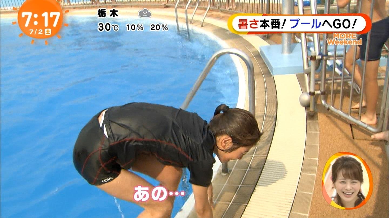 ☆゚・*。.。*・゚・*競泳水着フェチ54枚目*・゚・*。.。*・゜☆ [無断転載禁止]©bbspink.comYouTube動画>10本 ->画像>1336枚