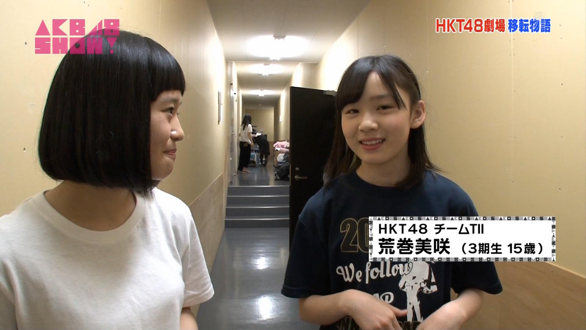 2016年 HKT城、今、動く【HKT48】©2ch.netYouTube動画>4本 ->画像>1780枚