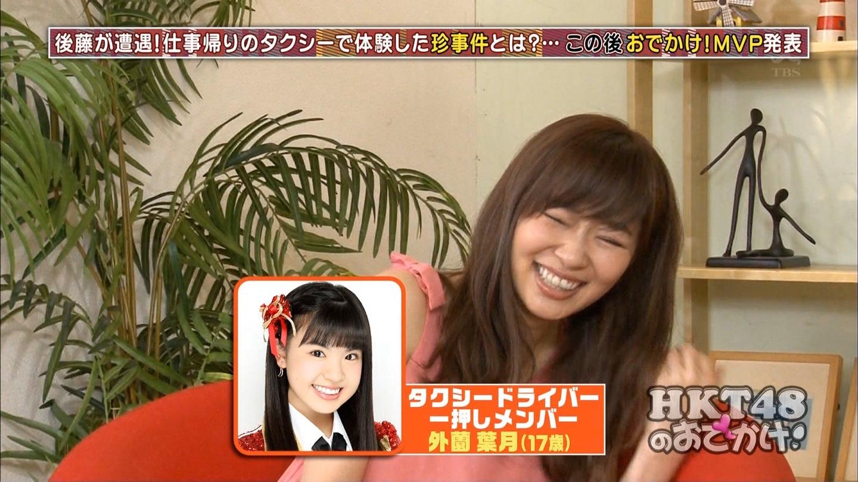 【HKT48】外薗葉月 応援スレ☆10【はづき】©2ch.net->画像>401枚