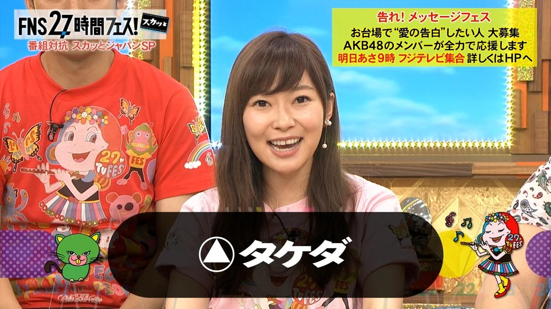 指原莉乃専用  今週末はFNS27時間テレビフェス! YouTube動画>2本 ->画像>353枚
