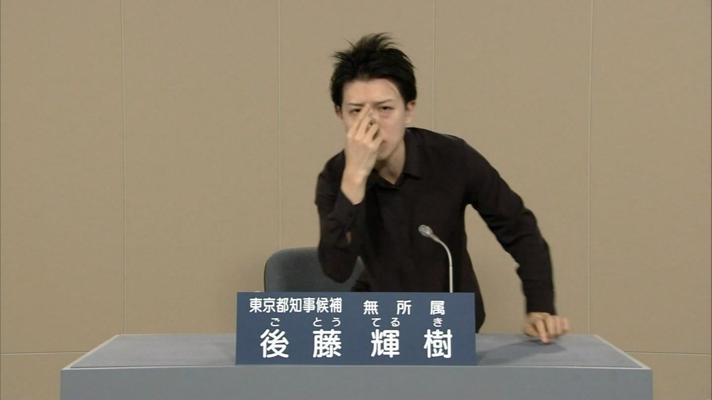 【画像】テレビ番組のパンチラ★85 [無断転載禁止] [無断転載禁止]©bbspink.com->画像>4721枚