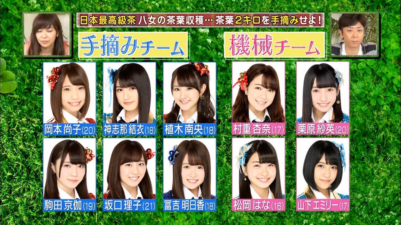 【HKT48】松岡はな応援スレ☆3【はな】YouTube動画>31本 ->画像>303枚