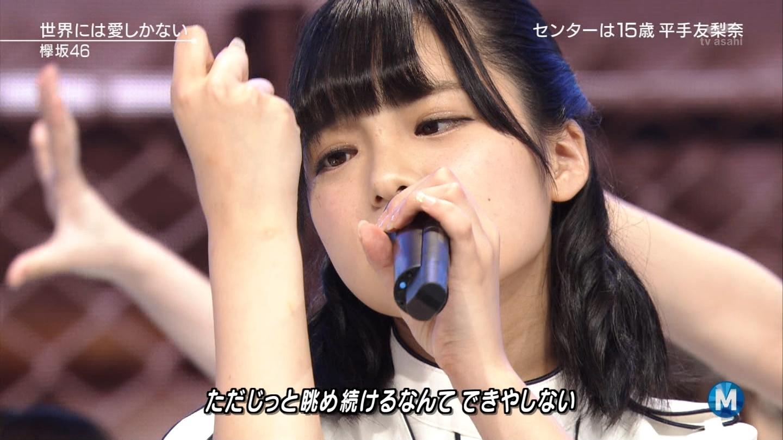 【欅坂46】平手友梨奈応援スレ★11【てち】YouTube動画>20本 ->画像>600枚