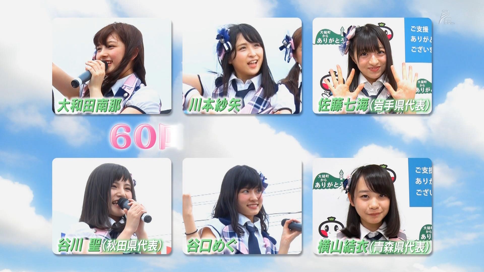 【AKB48】川本紗矢応援スレ★45【さやや】YouTube動画>51本 ->画像>575枚