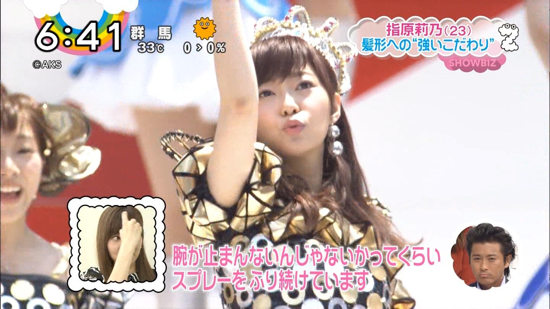 【HKT48/支配人】さっしーこと指原莉乃応援スレ★4470YouTube動画>6本 ->画像>255枚