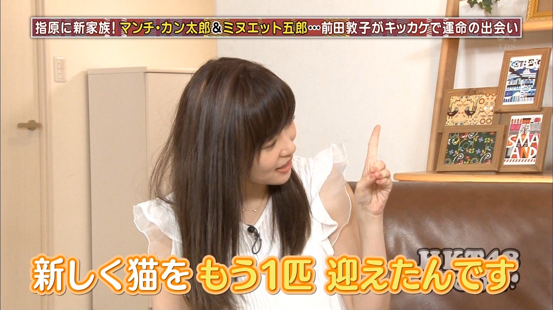 【HKT48/支配人】さっしーこと指原莉乃応援スレ★4455YouTube動画>1本 ->画像>481枚