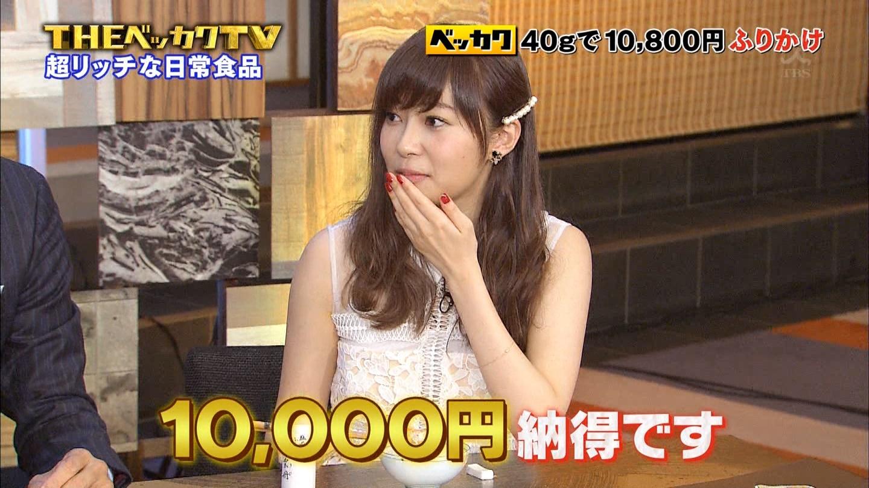 【HKT48/支配人】さっしーこと指原莉乃応援スレ★4477YouTube動画>9本 ->画像>378枚