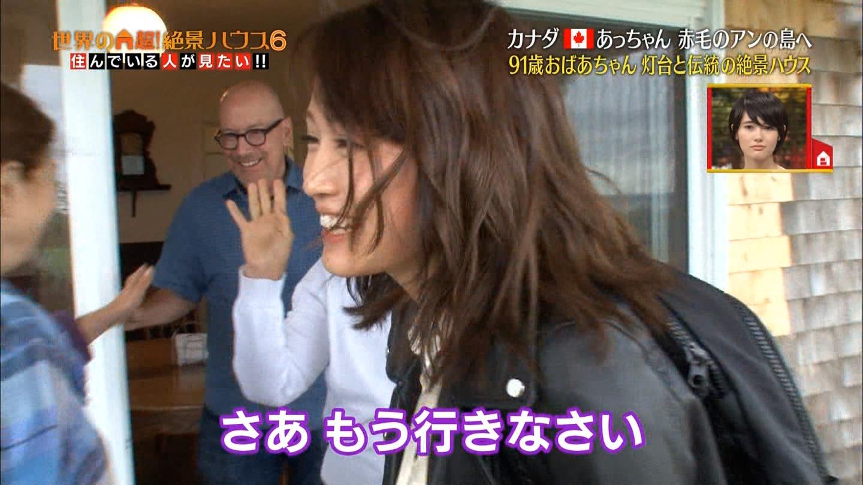 前田敦子専用 世界の超!絶景ハウス6 ->画像>273枚