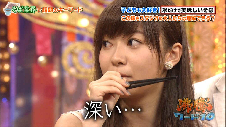 【HKT48/支配人】さっしーこと指原莉乃応援スレ★4485YouTube動画>7本 ->画像>316枚
