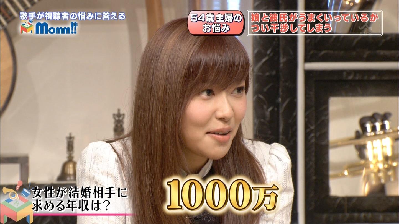 【悲報】AKB指原莉乃ちゃんの年収が2億9500万円だと判明 [無断転載禁止]©2ch.net [517459952]YouTube動画>1本 ->画像>64枚