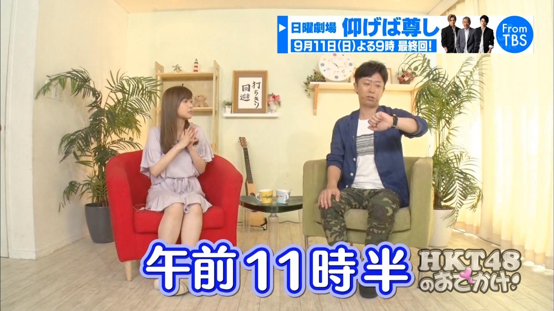 【HKT48/支配人】さっしーこと指原莉乃応援スレ★4476YouTube動画>2本 ->画像>588枚