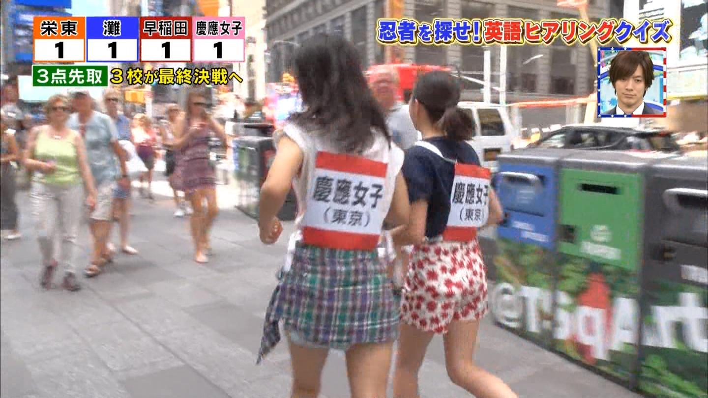 慶應女子の制服画像©bbspink.comYouTube動画>4本 ->画像>474枚