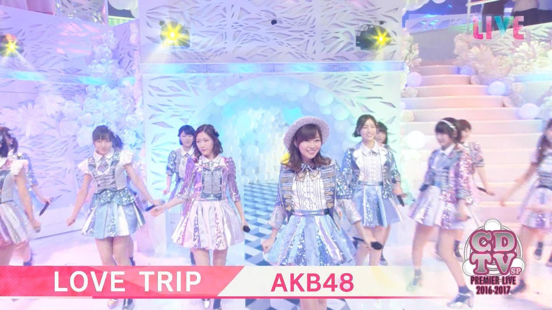 AKB48グループ専用 CDTVsp年越しプレミアライブ2016→2017★1 YouTube動画>1本 ->画像>349枚