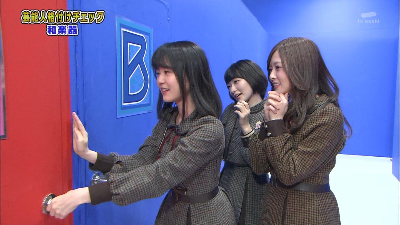 乃木坂46専用 芸能人格付けチェック2018お正月SP★1 ->画像>170枚