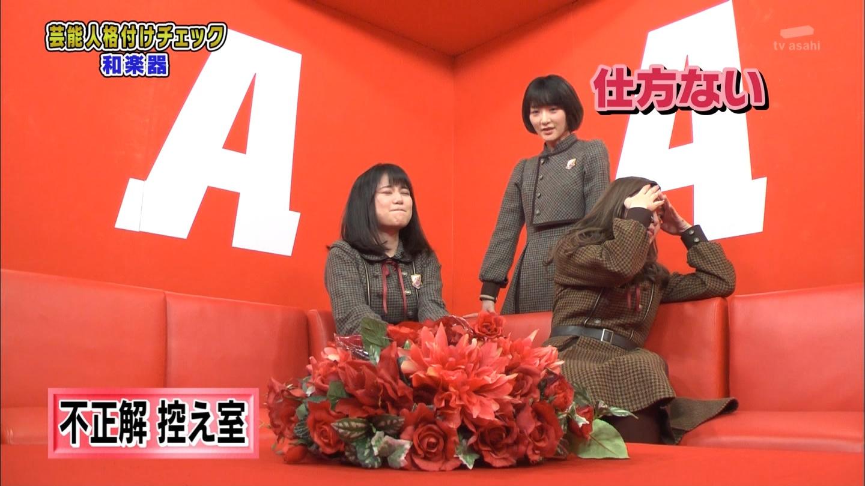 ★2018年中野郁海で姫始めした者が集う 地下売上議論22166★ YouTube動画>2本 ->画像>439枚