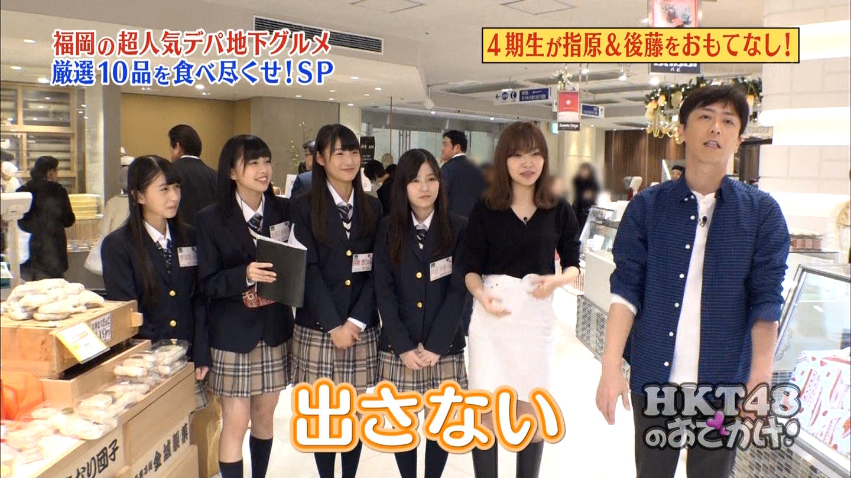 【HKT48/支配人】さっしーこと指原莉乃応援スレ★4549YouTube動画>4本 ->画像>438枚