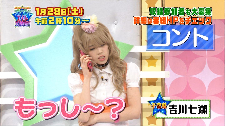 NMB48★4671YouTube動画>11本 ->画像>297枚