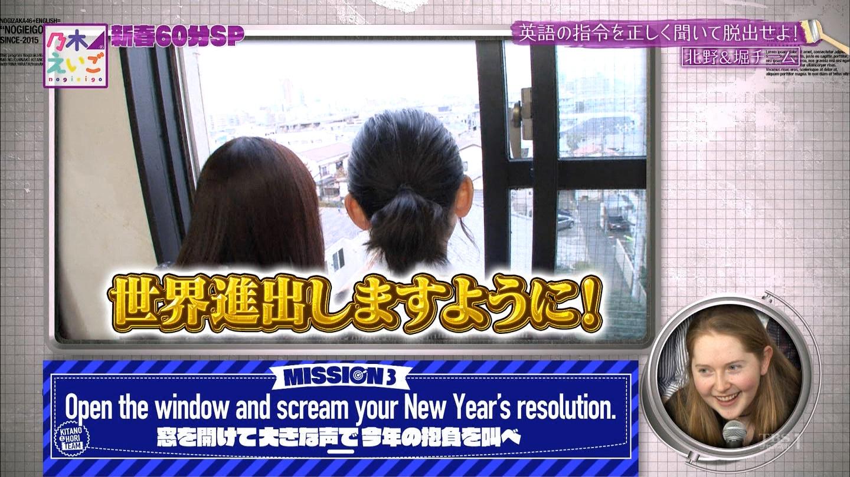 TBSチャンネル総合 Part873©2ch.net ->画像>240枚