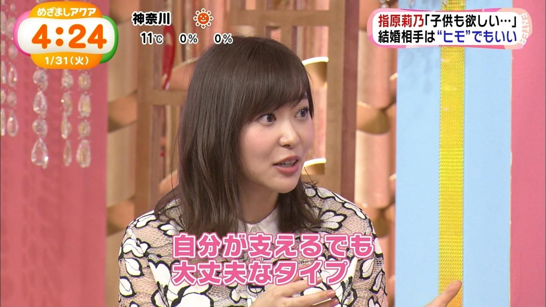 【HKT48/支配人】さっしーこと指原莉乃応援スレ★4557YouTube動画>6本 ->画像>130枚