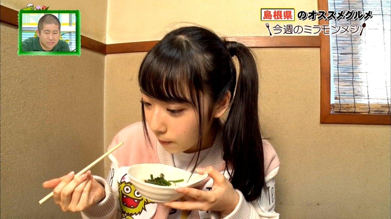 【 AKB48 】 チーム8応援スレ ☆149【 47の素敵な街へ/新春エイト6公演開催! 】©2ch.netYouTube動画>10本 ->画像>101枚