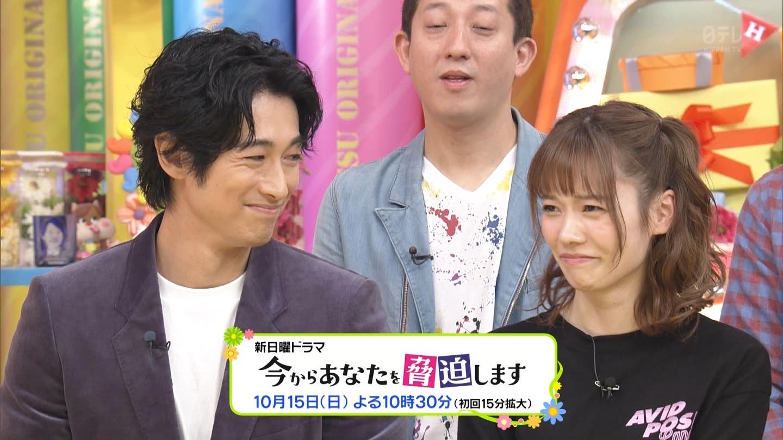 【AKB48卒業生】島崎遥香応援スレ★651【ぱるる】YouTube動画>3本 ->画像>160枚