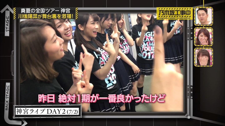 【悲報】桜井キャプテンが3期生の名前を覚えてない ->画像>31枚
