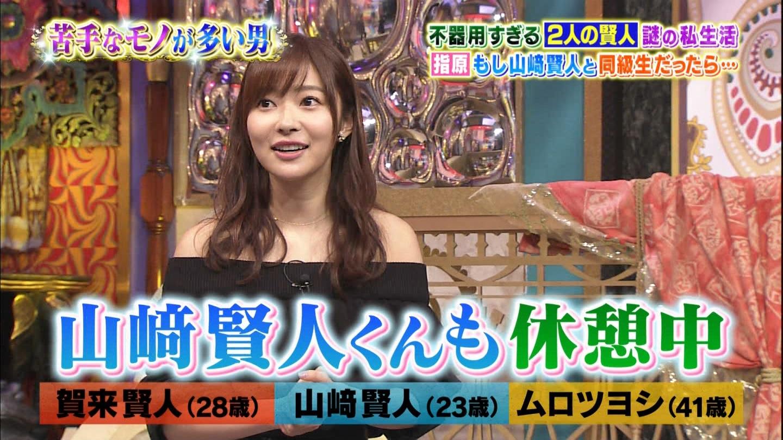【HKT48/STU48/支配人】さっしーこと指原莉乃応援スレ★4720YouTube動画>4本 ->画像>492枚