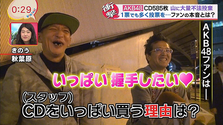 【悲報】SKE大矢真那「ネットでアイドルを中傷する人は髪も歯もない」←大炎上 ->画像>36枚