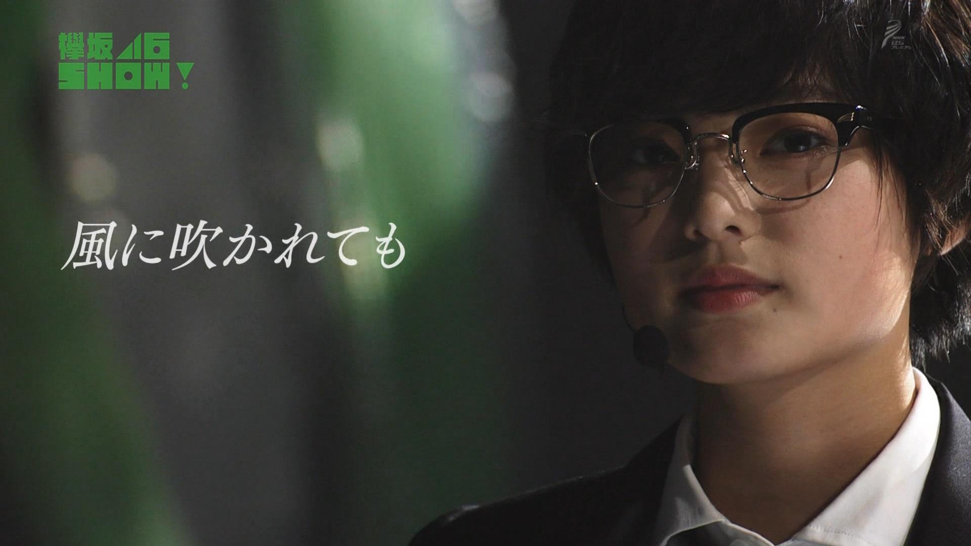 ★【欅坂46】平手友梨奈がほぼさかなクンさんみたいな顔になってるね 地下売上議論21913★ YouTube動画>7本 ->画像>329枚